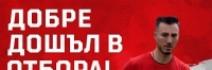 Треньор на ЦСКА 1948 с ново отличие по тактика в Барселона