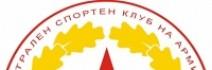 ЦСКА поздрави Любо Пенев за юбилея