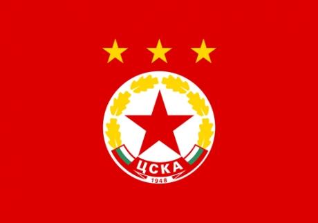 ЦСКА в черно-бяло