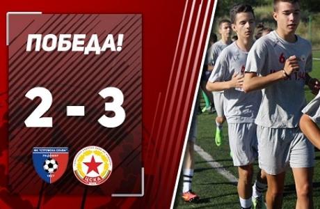 Кирил Метков стартира с победа в ЦСКА