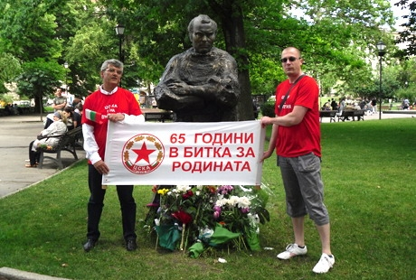 Фенове на ЦСКА ще се поклонят на Гришата