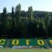 В Бистрица пипнаха марихуана, преместиха финала ЦСКА-Миньор