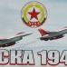 Полковника коментира деца от ЦСКА 1948