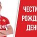 Играл на европейско празнува с ЦСКА
