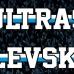 УЛТРАС ЛЕВСКИ изнесе смразяваща информация за Левски и тъмната му страна