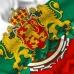 България до 19 би Черна гора в Турция