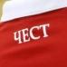 14 юни, Стоичков отново е в ЦСКА!