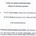 Адвокати на ЦСКА от JS Lawyers спечелиха $ 500 000 в Лозана