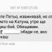 Аз съм фен на моя ЦСКА!