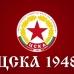 ЦСКА благодари на СЕМ за бързата реакция и стартираната проверка